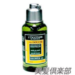 ロクシタン リバイタライジング シャワージェル75ml|behatu