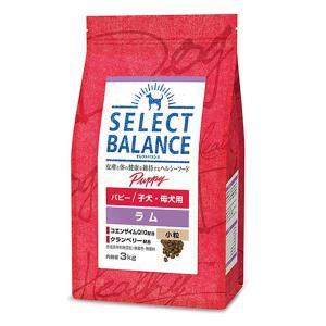 セレクトバランス パピー ラム 小粒 子犬・母犬用 3kg|behatu