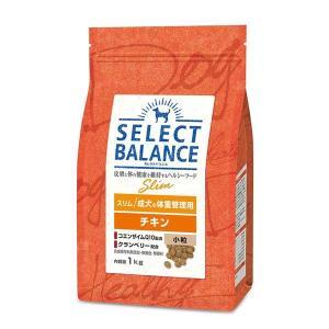 セレクトバランス スリム チキン 小粒 成犬の体重管理用 1kg|behatu