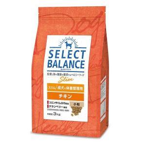 セレクトバランス スリム チキン 小粒 成犬の体重管理用 3kg|behatu