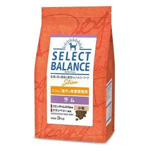 セレクトバランス スリム ラム 小粒 成犬の体重管理用 3kg|behatu