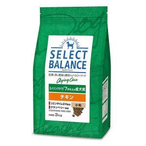セレクトバランス エイジングケア チキン 小粒 7才以上の成犬用 3kg|behatu