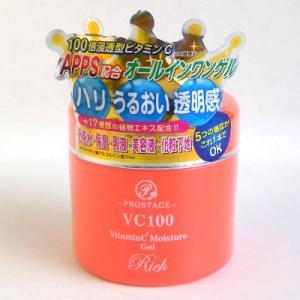 プロステージ VC100 ビタミンC モイスチャーゲル リッチ 200g|behatu