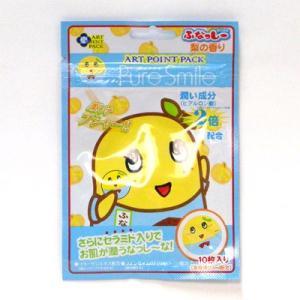 Pure Smileピュアスマイル アートポイントパック『ふなっしー』梨の香り10枚入り behatu