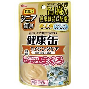 アイシア 健康缶パウチ エイジングケア まぐろ 腎臓の健康維持に配慮 40g|behatu