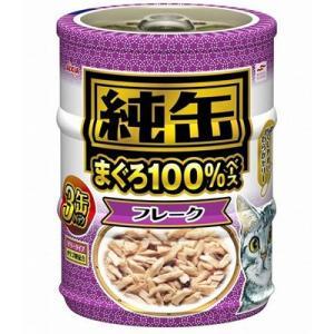 アイシア 純缶ミニ3P フレーク 65g×3缶|behatu