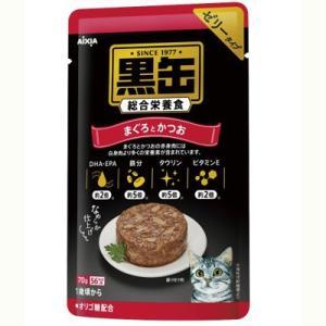 アイシア 黒缶パウチ まぐろとかつお 70g|behatu