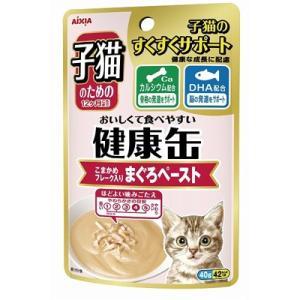 アイシア 子猫のための健康缶パウチ こまかめフレーク入りまぐろペースト 40g|behatu