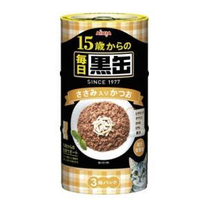 アイシア 毎日黒缶 15歳からのささみ入りかつお 160g×3缶|behatu