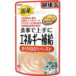 アイシア 国産 健康缶パウチ エネルギー補給 まぐろペースト 40g|behatu