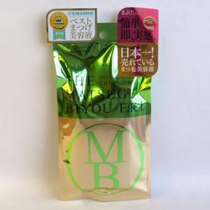 フローフシ THE まつげ美容液 5g|behatu