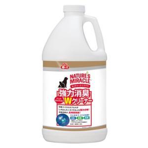 ネイチャーズミラクル 強力消臭Wクリーナー つめかえ用 1.89L|behatu