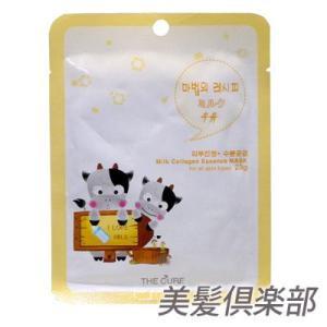 CURE マスク シートパック ミルク behatu