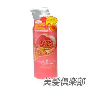 サムライウーマン ボディフルーツ ローションPA 180ml ピンクグレープフルーツ・アプリコットの香り behatu