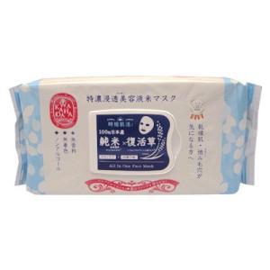 WAKAHADA 特濃浸透美容液米マスク 32枚入|behatu