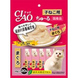 いなば チャオ ちゅ〜る 子猫用 まぐろ味 14g×20本入り 愛猫用|behatu