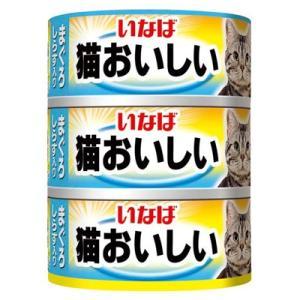 いなばペットフード いなば 猫おいしい まぐろ しらす入り 60g×3缶入|behatu