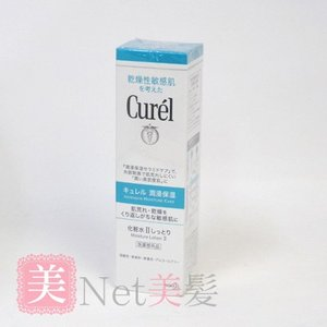 キュレル 化粧水II しっとり 150mlの関連商品8