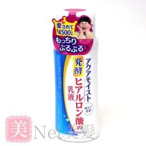 ジュジュ化粧品 アクアモイスト 発酵ヒアルロン酸の乳液 140ml behatu