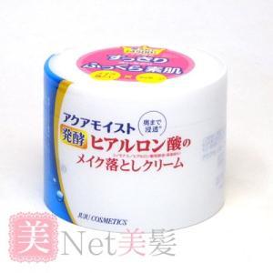 ジュジュ化粧品 アクアモイスト 発酵ヒアルロン酸 保湿メイク落としクリーム 160g behatu