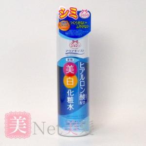 ジュジュ化粧品 アクアモイストC 薬用ホワイトニング化粧水H 200ml behatu