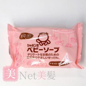 シャボン玉 ベビーソープ固形タイプ 100gの関連商品7