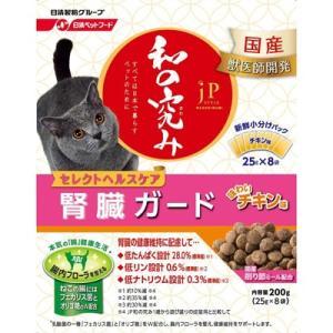 ジェーピースタイル 和の究み セレクトヘルスケア 猫用 腎臓の健康維持サポート チキン風味 200g behatu
