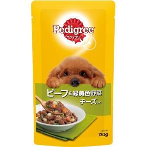 ペディグリー パウチ 成犬用 旨みビーフ&緑黄色野菜とチーズ入り 130g|behatu
