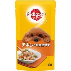 ペディグリーパウチ チキン&緑黄色野菜 130g|behatu