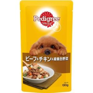 ペディグリーパウチ ビーフ&チキン&緑黄色野菜 130g|behatu