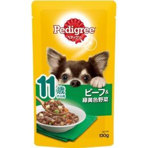 ペディグリー 11歳から用 ビーフ&緑黄色野菜 130g|behatu