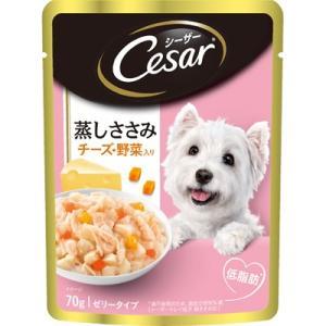 シーザー 蒸しささみ チーズ・野菜入り 70g|behatu