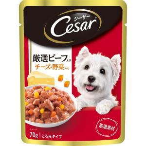 マース シーザー厳選ビーフ入り チーズ・野菜入り 70g  CEP10|behatu