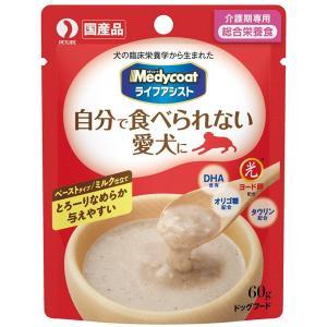 メディコート ライフアシスト ペーストタイプ ミルク仕立て 60g|behatu