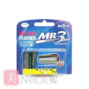 フェザー エフシステム MR3ネオ 替刃 5個入