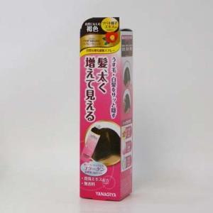 レディーストップシェード スプレーウィッグ 自然になじむ褐色 女性用薄毛対策(微粉末増毛スプレー)100g LADIESTOPSHADE|behatu
