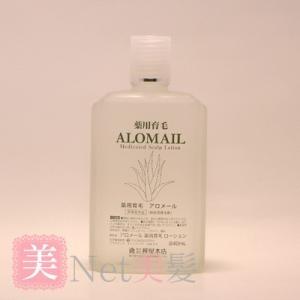 柳屋 薬用育毛 アロメール 240ml 医薬部外品|behatu