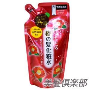 つやごころ椿の髪化粧水詰め替え230ml(洗い流さないトリートメント)|behatu