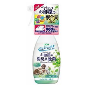 ライオン シュシュット! ペットがいるお部屋の消臭&除菌 ミントの香り 350ml|behatu