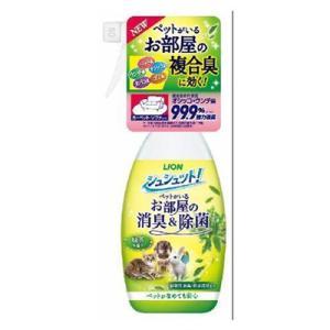 ライオン シュシュット! ペットがいるお部屋の消臭&除菌 緑茶の香り 350ml|behatu