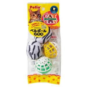 ペティオ CAT TOY ベルボールプラス|behatu