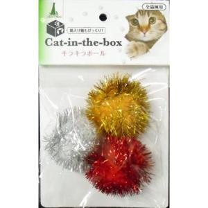 Add.Mate cat in the box キラキラボール|behatu