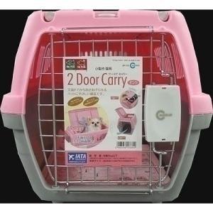 マルカン 2ドアキャリー 小型犬・猫用 ピンク 犬 猫 キャリーバッグ キャリーケース(5kgまで)|behatu