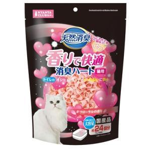 マルカン 香りで快適消臭ハート 猫用 フローラルの香り 1L|behatu