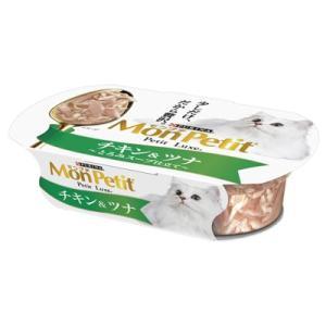 モンプチプチリュクスカップ チキン&ツナ 57g|behatu
