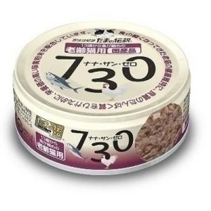 三洋食品 たまの伝説 730 老齢猫用 70g|behatu