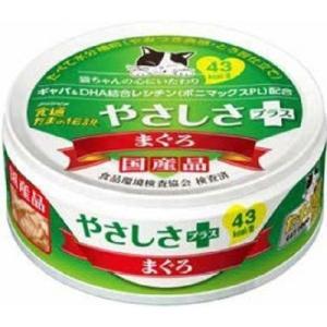 三洋食品 食通たまの伝説 やさしさプラス 70g|behatu