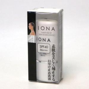イオナ コントロールカラー UV 30ml behatu
