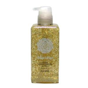 アロインス メイティア ゴールドローション 全身用保湿化粧水 500ml|behatu