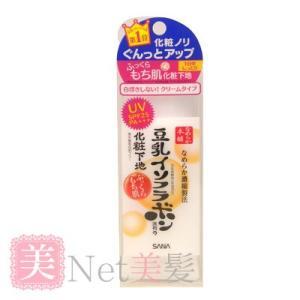 なめらかにのびて1日中しっとりお肌をキープする豆乳のしっとりUV化粧下地です。